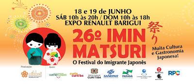 26º IMIN Matsuri de Curitiba será nos dias 18 e 19 de junho, na Expo Renault Barigui