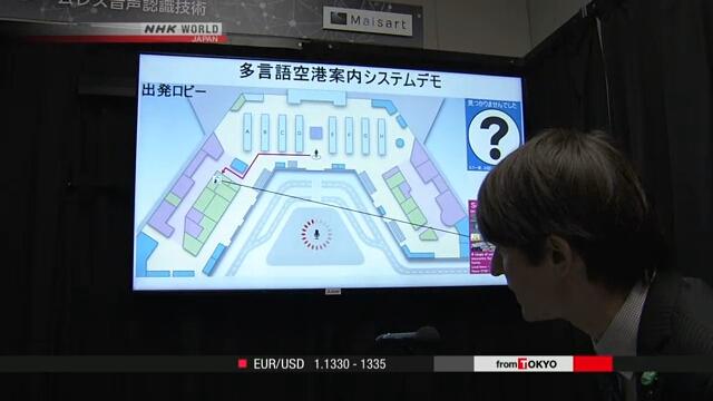 Mitsubishi Electric desenvolve sistema que reconhece até 10 idiomas